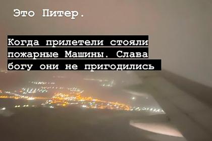Российская блогерша описала пережитое на борту подавшего сигнал бедствия лайнера: Россия: Путешествия: Lenta.ru