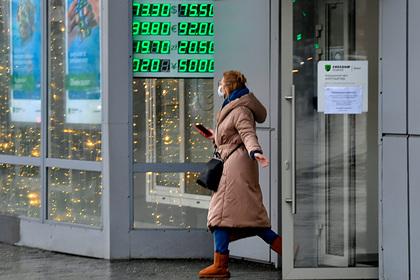 Рублю предсказали укрепление в 2021 году