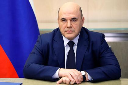 Российские власти перечислили приоритеты на год