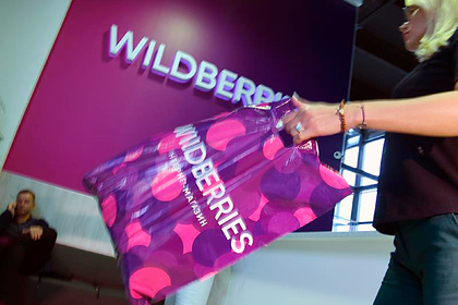 Wildberries пришел в Германию: Рынки: Экономика: Lenta.ru