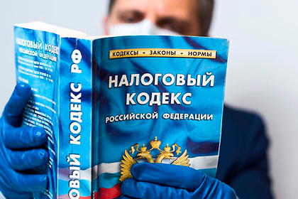 В России не увидели возможности для снижения налогов: Деньги: Экономика: Lenta.ru