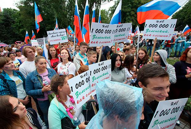 Участники акции «Выбор Донбасса»