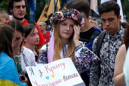 В Киеве решились окончательно разорвать связь с Россией. Украинцам запретят говорить по-русски