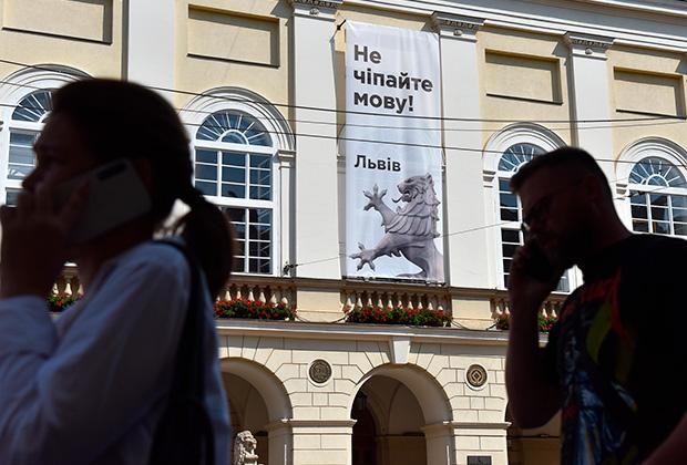 Плакат во время акции протеста против законопроекта о продлении преподавания на русском языке в школах Украины