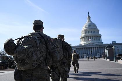 ФБР заявило о множестве угроз в преддверии инаугурации Байдена