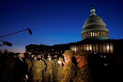 В США арестовали первого военнослужащего по делу о штурме Капитолия