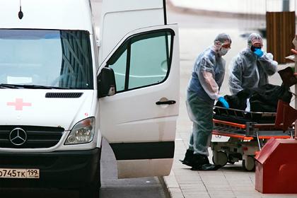 В России умерли 555 пациентов с коронавирусом за сутки