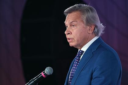 Пушков назвал причины выхода России из Договора по открытому небу