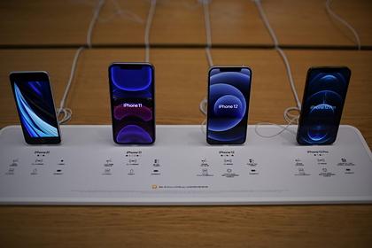 Начата разработка iPhone со складным экраном