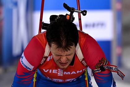 Жена российского биатлониста грубо послала недовольных результатами мужа