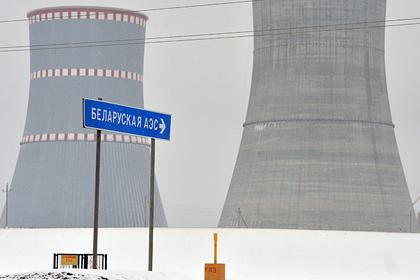 В Белоруссии отключили первый блок АЭС
