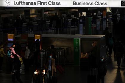 В аэропорту Франкфурта началась полицейская операция из-за забытого багажа