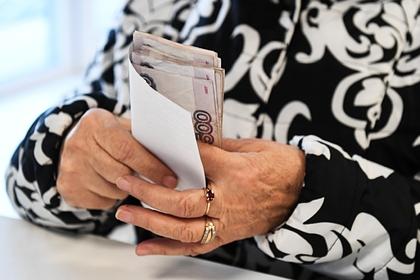 В Совфеде рассказали о доступности для россиян пенсии в 30 тысяч рублей