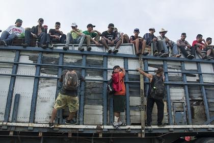 Караван мигрантов потребовал от Байдена выполнить свои обязательства