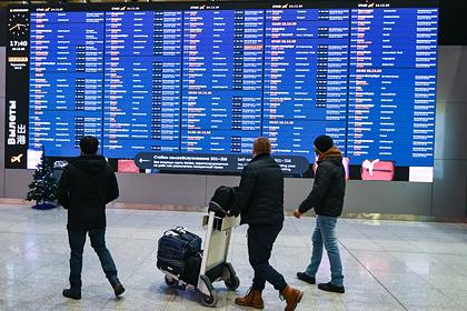 В Москве задержали или отменили десятки рейсов