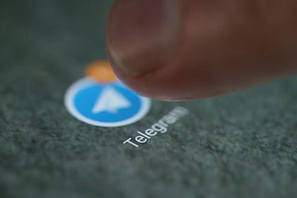 От Apple потребовали удалить Telegram из магазина приложений