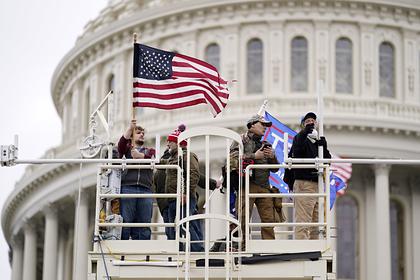 Американского чиновника заподозрили в участии в штурме Капитолия