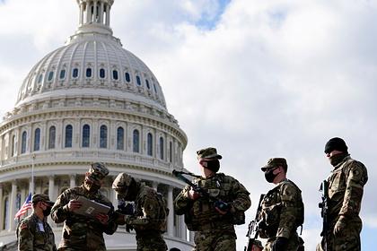 ФБР проверит бойцов Нацгвардии перед инаугурацией Байдена
