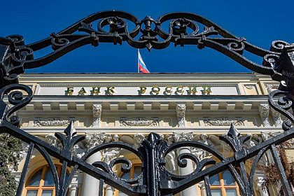 Иностранные инвестиции в Россию сократились в 20 раз