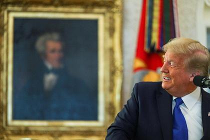 Трампа обвинили в провокации сторонников
