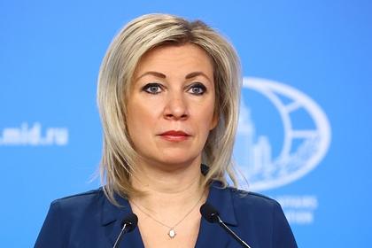 В МИД России отреагировали на запрет Киркорову посещать Литву