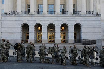 Нацгвардейцев отстранили от инаугурации Байдена за связи с экстремистами