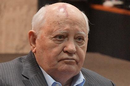 Горбачев высказался о необходимости продления ракетного договора