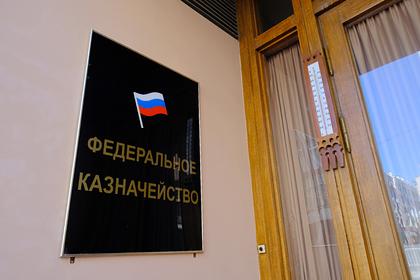 Больше половины российских регионов столкнулись с нехваткой денег