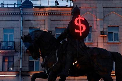 Россия резко сократила вложения в госдолг США