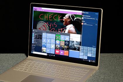 Windows10 сломали с помощью одной ссылки
