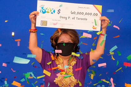 Женщина получила три миллиарда рублей благодаря сну 20-летней давности