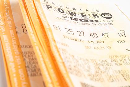 Мужчина расстался с девушкой и выиграл 296 миллионов рублей