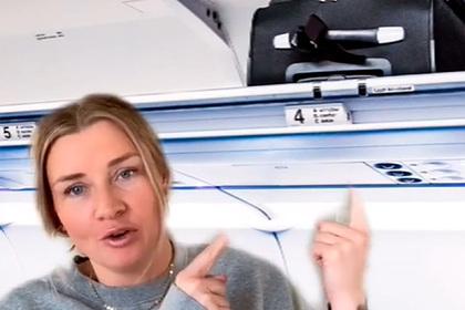 Стюардесса развеяла популярные мифы об обязанностях бортпроводниц