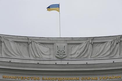 Украина обвинила Россию в ударе по переговорам о Донбассе