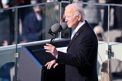 Байден пообещал стать президентом для всей Америки