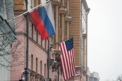 В России понадеялись на новую главу в отношениях с США