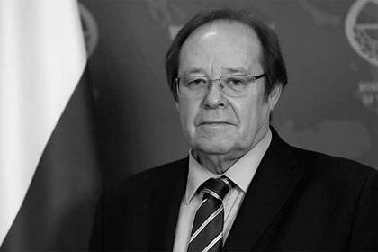 Умер посол России в Замбии