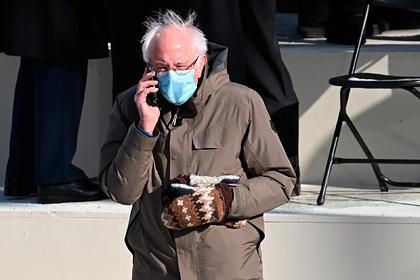 Берни Сандерc стал героем мемов из-за внешнего вида на инаугурации Байдена