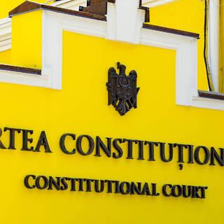 Здание Конституционного суда Молдавии в Кишиневе