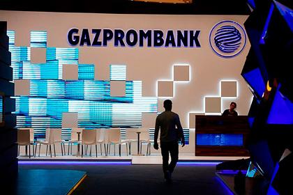 Газпромбанк отчитался оросте розничного бизнеса