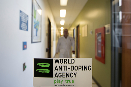 Обнародован размер обязательного взноса России в бюджет WADA в 2021 году