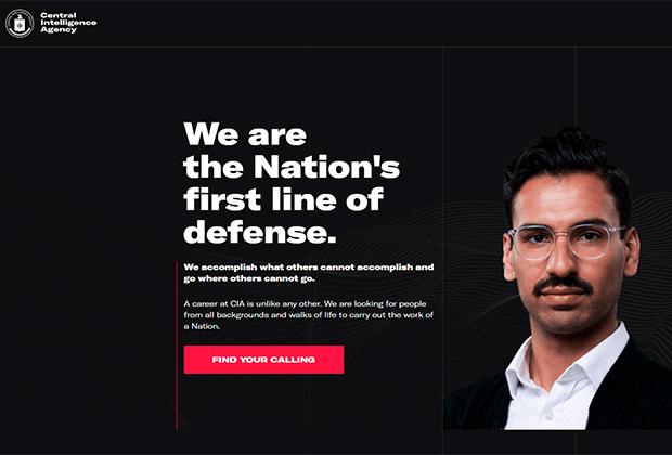 «Мы первая линия обороны нации», — сказано на новом сайте ЦРУ