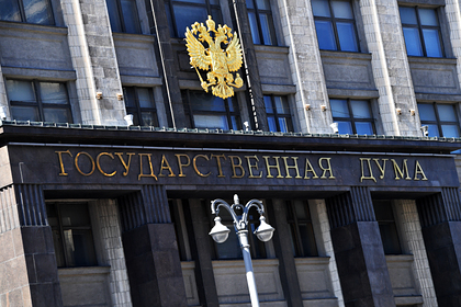 В Госдуму внесли законопроект об индексации пенсий работающих пенсионеров