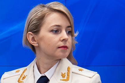 Поклонская ответила пожелавшему посетить Крым Кравчуку