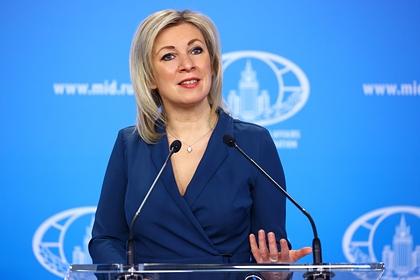МИД потребовал объяснений от американских дипломатов