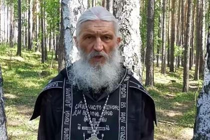 Видеопроповеди опального схимонаха Сергия удалили