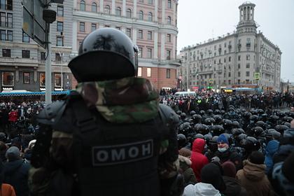 https://icdn.lenta.ru/images/2021/01/24/12/20210124123020791/pic_ad6f3c6f3d7e1c7f0522810477a8430a.jpg