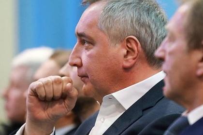 С аккаунта Рогозина в Facebook частично сняли блокировку