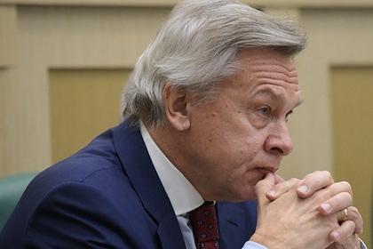 Пушков призвал прекратить попытки понравиться Западу