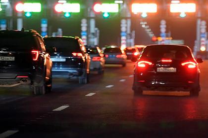 Россиянам назвали способы избежать штрафа на платной дороге